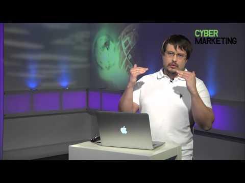 видео: Современные средства защиты информации от утечек