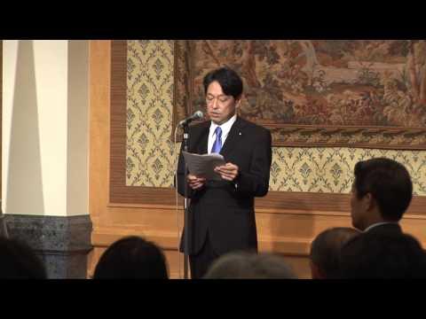 SPF-RUSI 'Rejuvenating UK-Japan