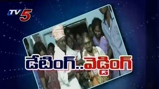 Long Dating | Old age Marriage in Vizianagaram : TV5 News