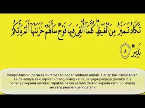 Surah Al-Mulk Oleh Abu-Usamah Beserta Terjemahan