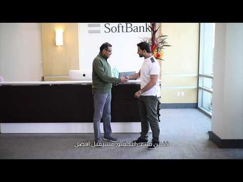 Shared belief unites Mubadala and SoftBank