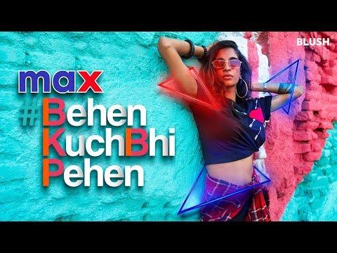 Behen Kuch Bhi Pehen  | Short Film of the Day