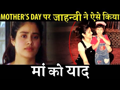 Jhanvi Kapoor Remembers Her Mother Sridevi on Mother's Day
