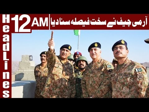 Army Chief visits Corps Head Quarters Peshawar - Headlines 12 AM - 17 March 2018 - Express News