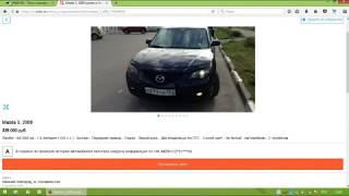 видео Проверка техосмотра по номеру автомобиля