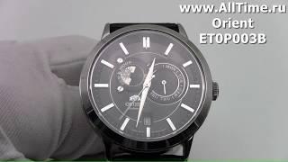 Обзор. Мужские японские механические наручные часы Orient ET0P003B
