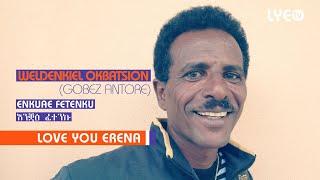LYE.tv - Weldenkiel Okbatsion - Enkuae Fetenku | እንቛዕ ፈተንኩ - LYE Eritrean music 2018