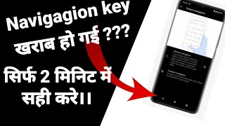 How to working back button, home button, recent button No root screenshot 4