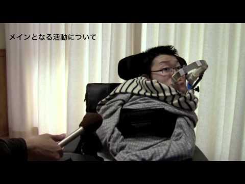 たんぽぽの風企画 活動PR|100本Movie館