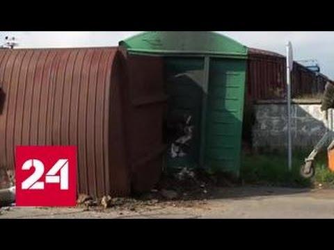 В подмосковном Егорьевске сошел с рельсов грузовой состав