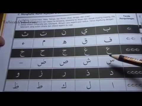 cara-cepat-belajar-membaca-al-quran-dengan-metode-rubaiyat