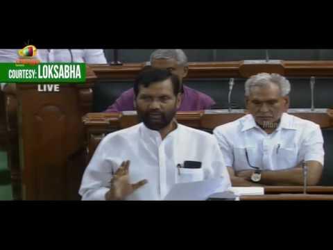 Ramvilas Paswan Full Speech On Pirce Rise Issue | Lok Sabha | Parliament Session | Mango News