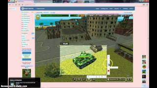 как сделать скрины для танки онлайн
