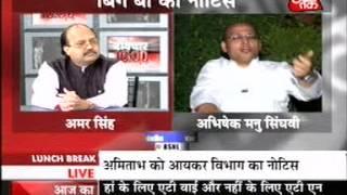 Abhishek Singhvi Interview on 11 June 2006 By Aaj Tak Anchor