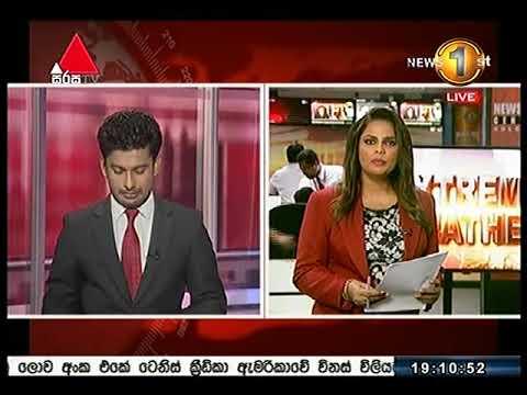 News1st Sinhala Prime Time, Thursday, September 2017, 7PM (07-09-2017)