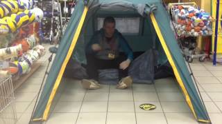 Обзор палатки ЛАРН 2 от NovaTour
