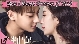 Best Chinese Dramas of 2018 So Far