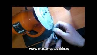 www master zatochkin ru Заточка маникюрных ножниц