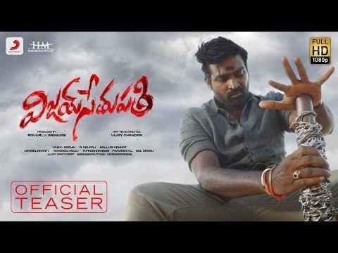 Vijay Sethupathi Telugu Teaser | Vijay Sethupathi, Raashi Khanna, Nivetha Pethuraj