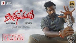 Vijay Sethupathi Telugu Movie  (2019) | Cast and Crew | Teaser | Telugu New Movie