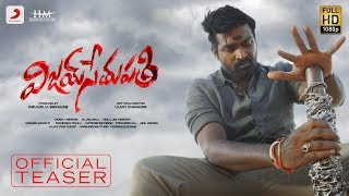 Vijay Sethupathi Telugu Movie  (2019) | Cast and Crew | Teaser | Telugu New Movie