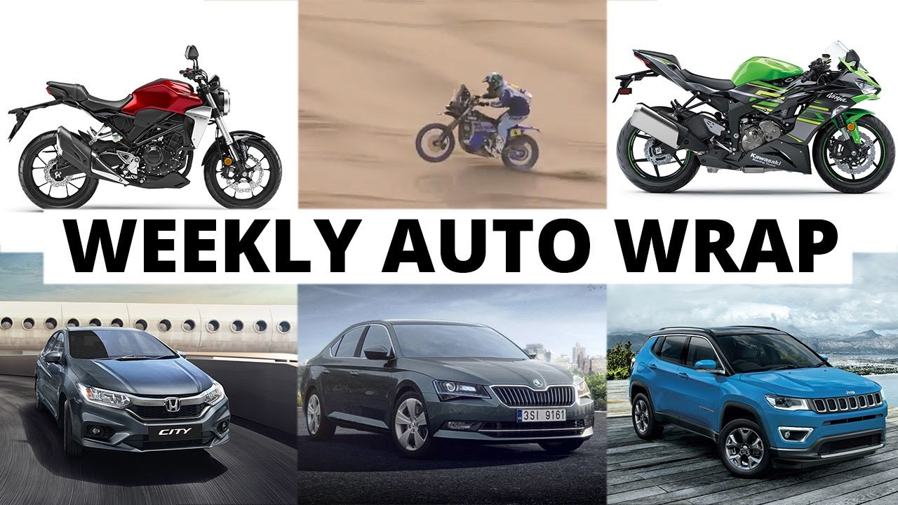 Weekly Auto Wrap: 2019 Hyundai Creta Launch | Honda CB300R India Launch |  Dakar Rally 2019