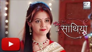 Gopi To MARRY Again Saath Nibhana Saathiya On Location STAR Plus