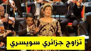 تزاوج جزائري سويسري في سهرة الافتتاح للمهرجان العالمي للموسيقى السمفونية