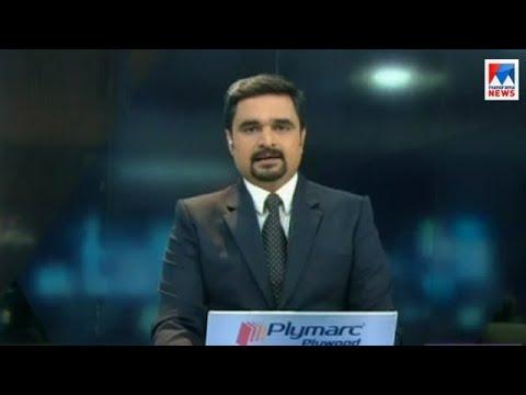 സന്ധ്യാ വാർത്ത | 6 P M News | News Anchor - Ayyappadas | May 19, 2018