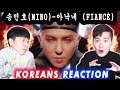 [ENG SUB]🔥🔥 KOREAN BOYS React To 송민호 (MINO) from WINNER - '아낙네 (FIANCÉ)'