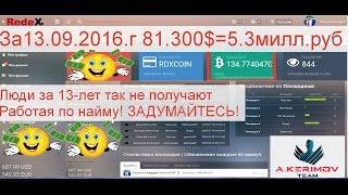 Партнеры поздравляют Андрея Керимова /Айнура Орозобекова/