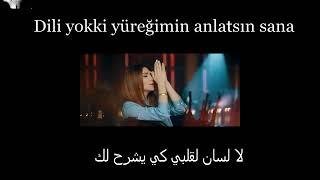 Ebru Yaşar - Kalmam مترجمة