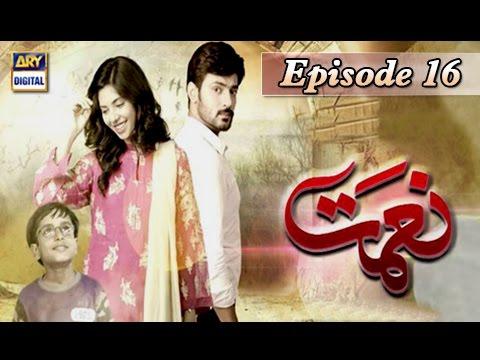 Naimat Ep 16 - 24th October 2016 - ARY Digital Drama