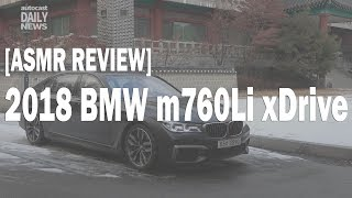 [ASMR] BMW m760Li xDrive Review