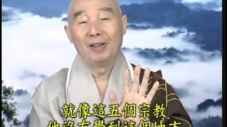 大方廣佛華嚴經 (十)菩薩問明品 1416a-淨空法師