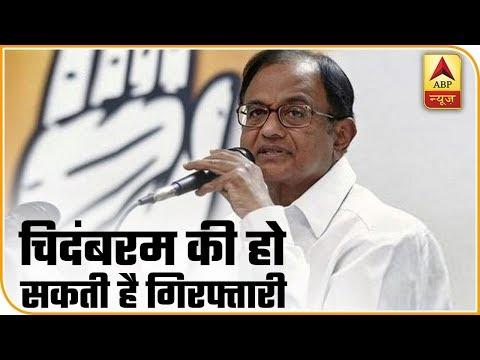 CBI Asks Chidambaram To Appear 'Within Two Hours' Via Notice