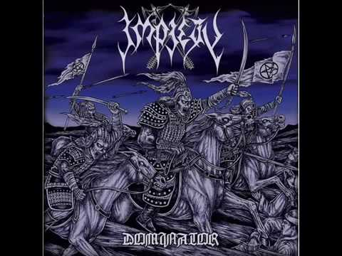 Impiety - dominator ( full ep ) thumb