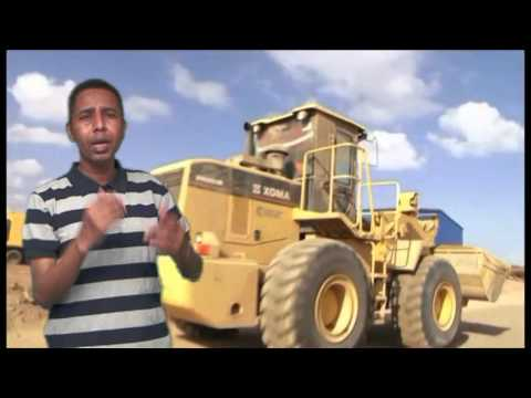 DJIBOUTI HEESTII SHACAB   JABUUTI 2016 HD