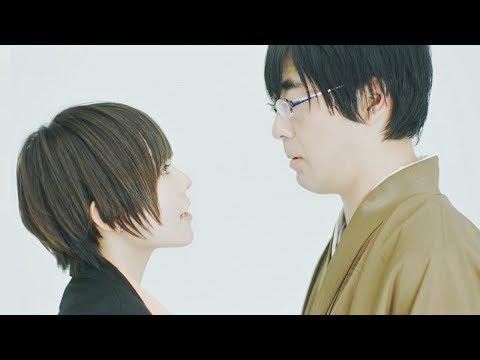 ポルカドットスティングレイ「有頂天」MV