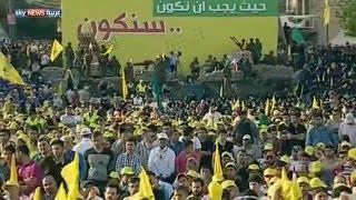 تزايد الضغوطات الخارجية واللبنانية على حزب الله