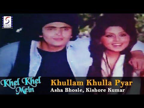 Khullam Khulla Pyar Karenge - Asha, Kishore Kumar @ Khel Khel Mein - Rishi Kapoor, Neetu Singh