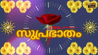 Good Morning Wishes in Malayalam, Gud Morning Pic, Whatsapp Video Download