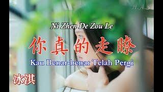Ni Zhen De Zou Le 你真的走了 [Kau Benar-benar Telah Pergi]
