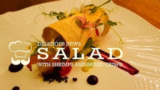 bread crisps / serving salad / хлебные чипсы / подача салата