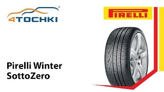 видео Купить шины Pirelli Winter Sottozero 3 245/45 R19 98 W XL в Калининграде
