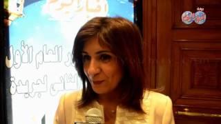 نبيلة مكرم.. جريدة الأخبار المسائي تنقل الحقائق للمواطن و تؤثر على الرأي العام