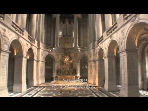 Versailles, l'autre visite : #01 - LA CLEF DU CIEL