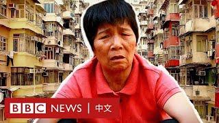 老齡化香港的縮影:拾荒者蘭姐的故事- BBC News 中文