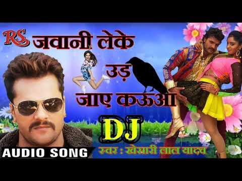 Jawani Leke Ud Jaai Kauwa (Dj Remix)