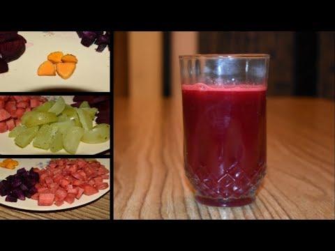 Mix Vegetable Juice- Recipe & Health Benefit/ ABCT Juice (hindi/urdu)